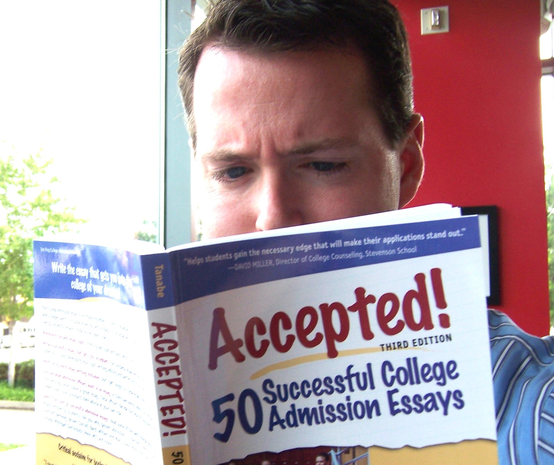 Famous college essay